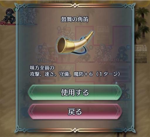 f:id:Ad_sakutaro:20201020174521j:image