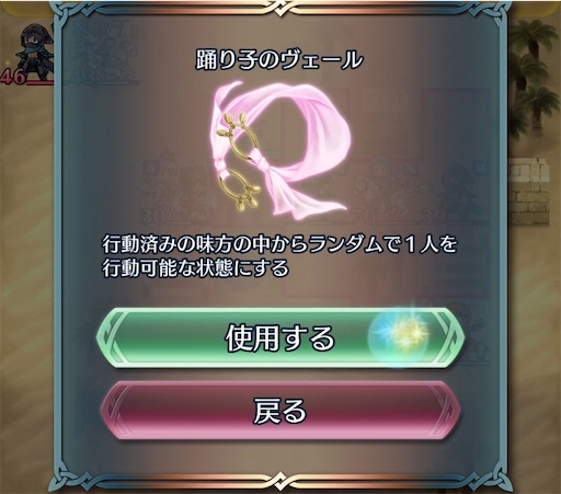 f:id:Ad_sakutaro:20201020174609j:image