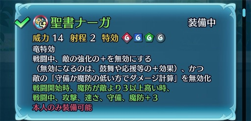 f:id:Ad_sakutaro:20201024213936j:image