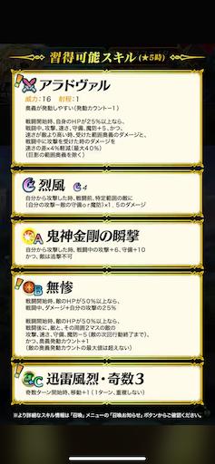 f:id:Ad_sakutaro:20201029120423p:image