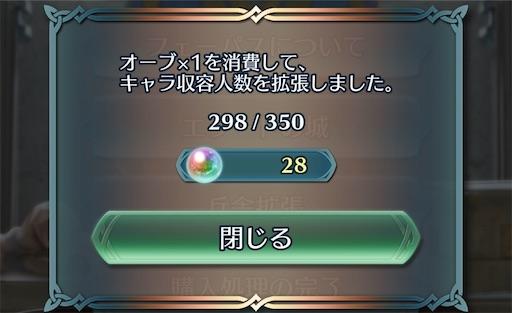 f:id:Ad_sakutaro:20201030163915j:image