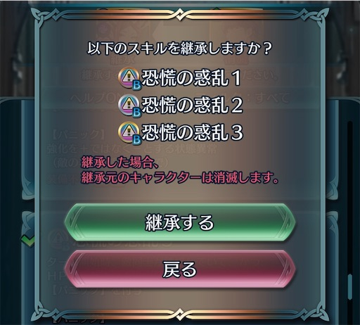 f:id:Ad_sakutaro:20201102185436j:image