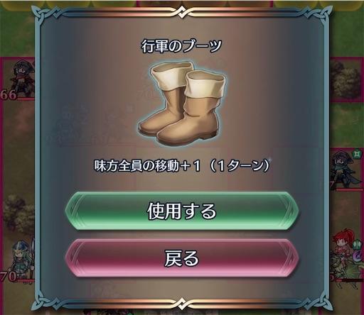 f:id:Ad_sakutaro:20201103215009j:image