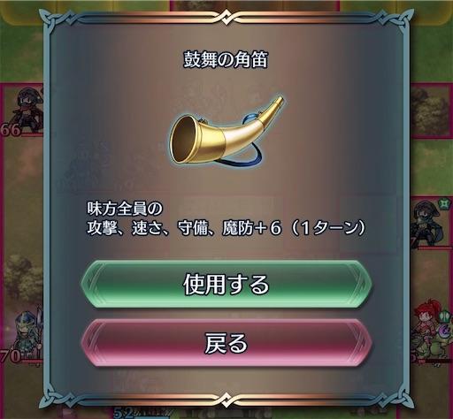 f:id:Ad_sakutaro:20201103215058j:image