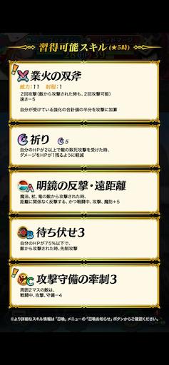 f:id:Ad_sakutaro:20201104122334p:image
