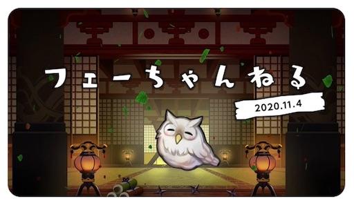 f:id:Ad_sakutaro:20201104122403j:image