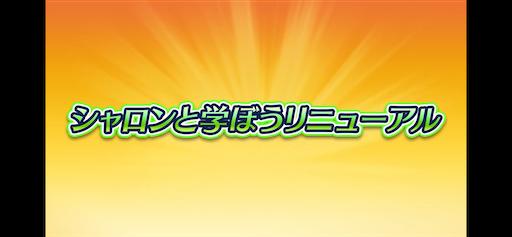 f:id:Ad_sakutaro:20201104122425p:image