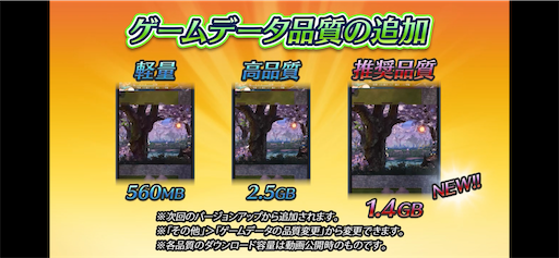 f:id:Ad_sakutaro:20201104122504p:image