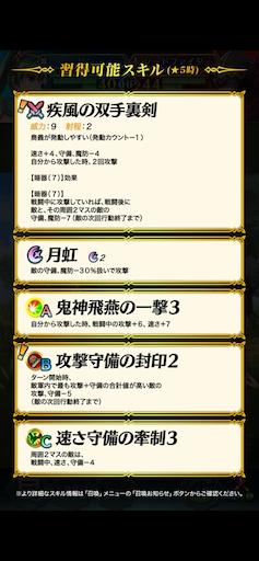 f:id:Ad_sakutaro:20201104122507p:image