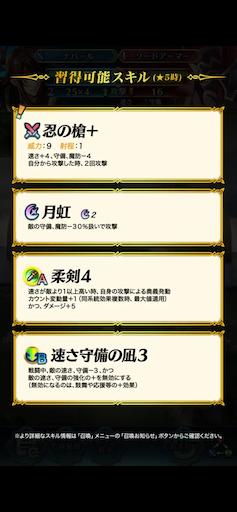 f:id:Ad_sakutaro:20201104122535p:image