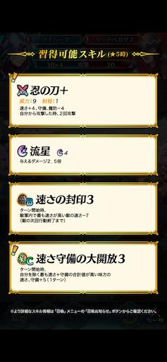 f:id:Ad_sakutaro:20201104122705p:image