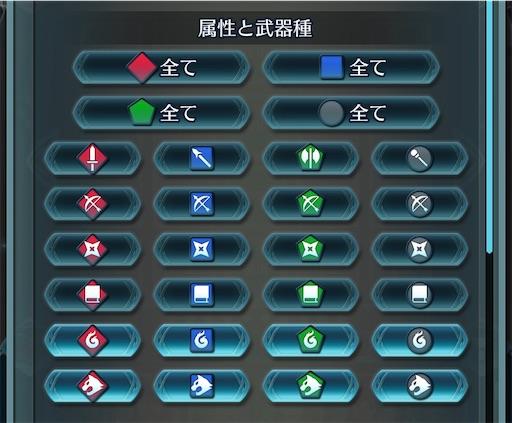 f:id:Ad_sakutaro:20201113185147j:image