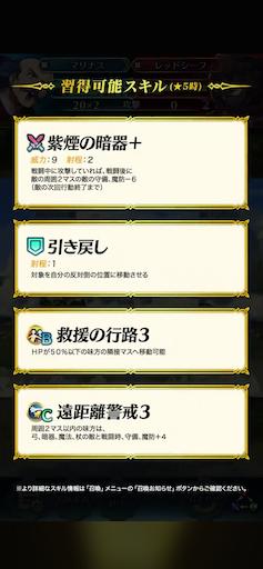 f:id:Ad_sakutaro:20201116121303p:image