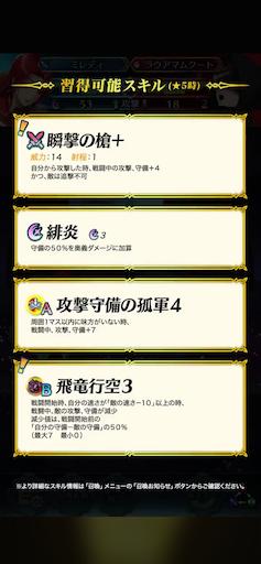 f:id:Ad_sakutaro:20201116121314p:image