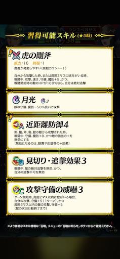 f:id:Ad_sakutaro:20201116121322p:image