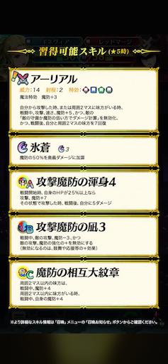 f:id:Ad_sakutaro:20201116121327p:image