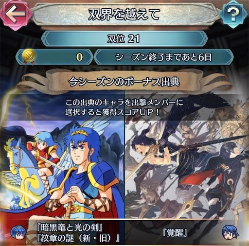 f:id:Ad_sakutaro:20201118145203j:image