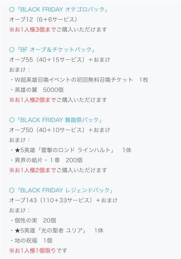 f:id:Ad_sakutaro:20201120165639j:image