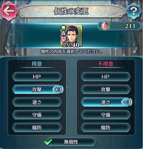 f:id:Ad_sakutaro:20201122202045j:image