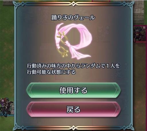 f:id:Ad_sakutaro:20201124183207j:image