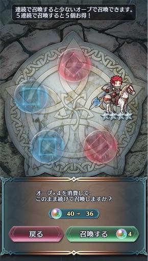 f:id:Ad_sakutaro:20201125123828j:image