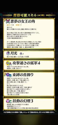 f:id:Ad_sakutaro:20201126120653p:image