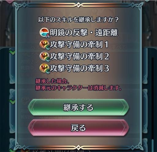 f:id:Ad_sakutaro:20201205153902j:image