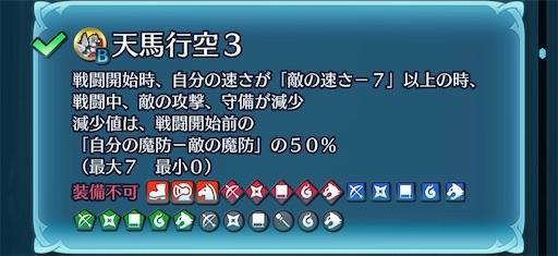 f:id:Ad_sakutaro:20201205153905j:image