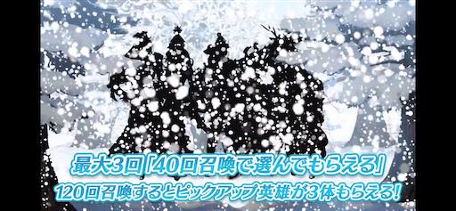 f:id:Ad_sakutaro:20201208110842p:image