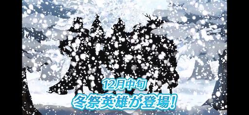f:id:Ad_sakutaro:20201208110949p:image