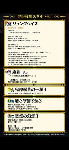 f:id:Ad_sakutaro:20201208114428p:image