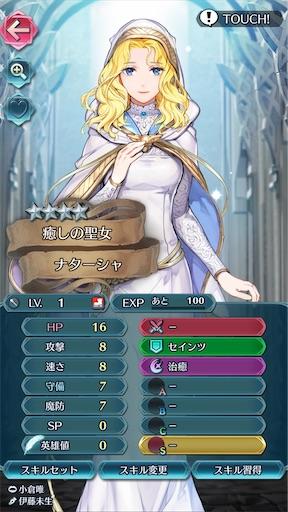 f:id:Ad_sakutaro:20201209141408j:image