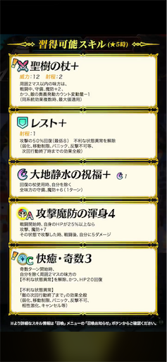 f:id:Ad_sakutaro:20201216120748p:image