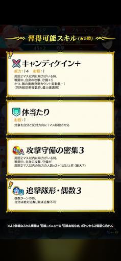 f:id:Ad_sakutaro:20201216120819p:image