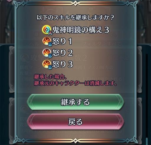 f:id:Ad_sakutaro:20201223185103j:image