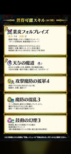 f:id:Ad_sakutaro:20201224123737p:image