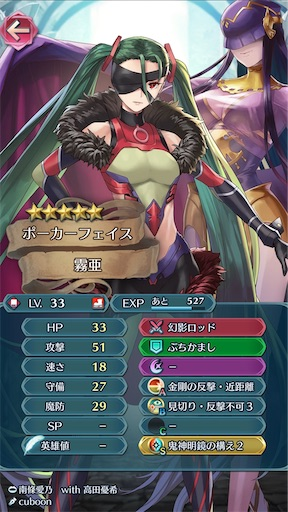 f:id:Ad_sakutaro:20201224185412j:image