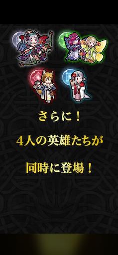 f:id:Ad_sakutaro:20201228181041p:image