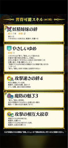 f:id:Ad_sakutaro:20201228181048p:image