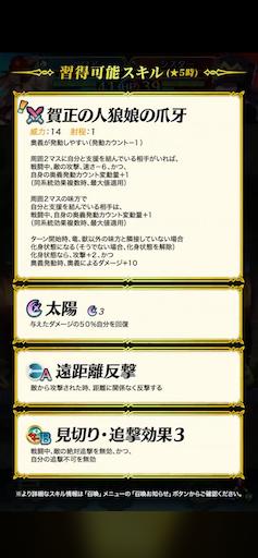 f:id:Ad_sakutaro:20201228181109p:image
