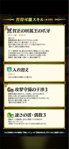 f:id:Ad_sakutaro:20201228181125p:image