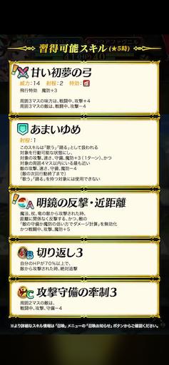 f:id:Ad_sakutaro:20201228181140p:image