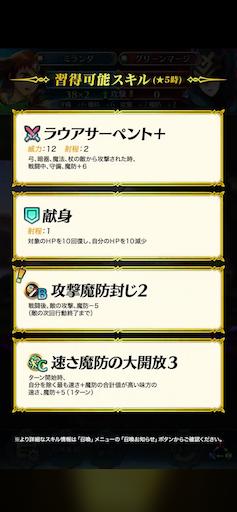 f:id:Ad_sakutaro:20210106120324p:image