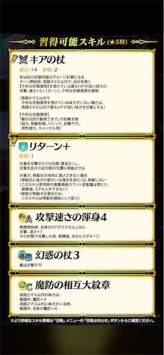 f:id:Ad_sakutaro:20210106120357p:image