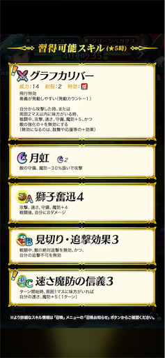 f:id:Ad_sakutaro:20210106120408p:image