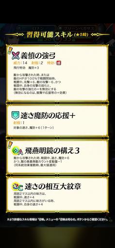 f:id:Ad_sakutaro:20210106120414p:image