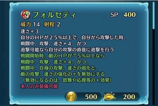 f:id:Ad_sakutaro:20210113183647j:image