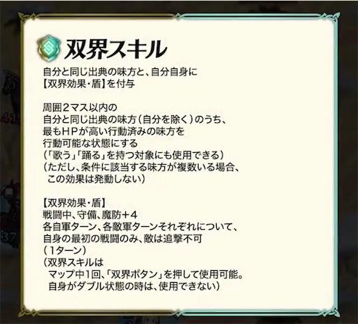 f:id:Ad_sakutaro:20210117122032j:image