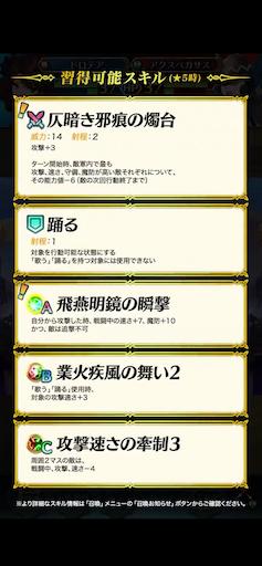 f:id:Ad_sakutaro:20210117122035p:image