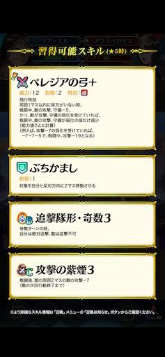 f:id:Ad_sakutaro:20210117122052p:image